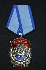 SOVIET RUSSIAN  MEDAL ORDER  RED BANNER OF LABOR LOW NUMBER 73019 FLATBACK