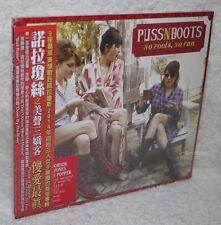 No Fools, No Fun [Digipak] by Puss N Boots (CD, Jul-2014, Blue Note (Label))