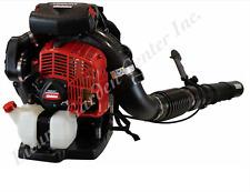 SHINDAWIA Back Pack Blower EB810RT 79.9cc Tube Mount Throttle