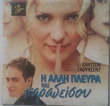 ABOUT ADAM / KATE HUDSON / PROMO DVD MOVIES / PAL / 2000