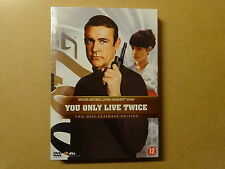 2-DISC ULTIMATE EDITION DVD / JAMES BOND 007 - YOU ONLY LIVE TWICE