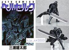 Figma SP-046 Guts Berserk Armour ver. Action Figure with Book Post Card Japan