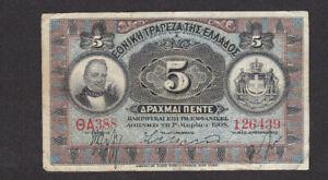 5 DRACHMAI VERY FINE BANKNOTE FROM GREECE 1908 PICK-54 RARE