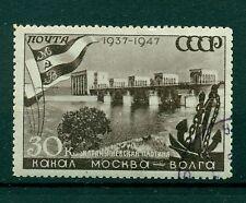 Russie - USSR 1947 - Michel n. 1132 x - Canal de la Volga