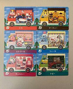 Animal Crossing Sanrio Collaboration Amiibo Cards | NEW | *Region Free* |