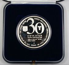 1996 Israel Jerusalem 3000 Three Millenia City Of David 5 Oz Silver Proof Coin