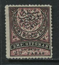 Turkey 1880 20 paras unused no gum