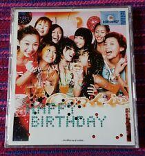 Cookies ( HK Cookies ) ~ HAPPY BIRTHDAY ( Malaysia Press ) Cd