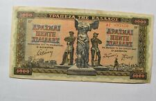 CrazieM World Bank Note - 1942 Greece 5000 Drachmai - Collection Lot m343