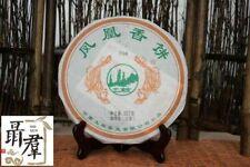 Yunnan Tu Lin Puer Tea  2016 sheng green pu er 704  raw puerth 357g