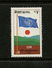 Nepal 1985  #434  UN 40th Anniversary  1v.  MNH  K568