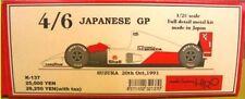 MFH Factory HIRO 1/20 McLaren MP4/6 Japanese GP Suzuka Full detail metal kit