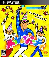 USED Move de Party Japan Import PS3