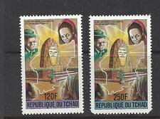 CHAD 502; 504 MNH - 1984 - HOMAGE TO MARTYRS