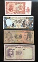 Lot Of 12 Foreign World Currency Banknotes ALL DIFFERENT Some Lower Grade Notes