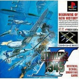 Strikers 1945 II PS1 SaiMiyako Sony Playstation 1 From Japan