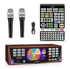 TJ Taijin Media Ziller B80 1TB HDD  Korean Karaoke Machine System + 2 Wire Mic