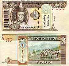 MONGOLIA 50 Tugrik Banknote World Paper Money UNC Currency Pick p64a Horses Bill