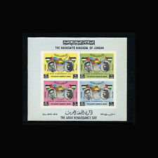 Jordan, Sc #422a, Imperf, MNH, 1963, S/S, Flags, King Hussein, EDDAS7Z