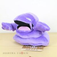 Pokemon Center Original Pokemon fit Mini Plush #89 Muk doll Toy Japan