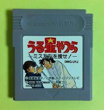Urusei Yatsura Miss Tomobiki wo Sagase GB Nintendo Gameboy Japan USED