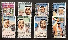 More details for uae 1975 fourth national day sg40-47 set of 08 (mnh) high c.v £70/-