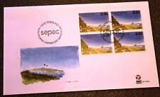 Greenland Post Official FDC 2007.10.01. SEPAC - Landscapes & Nature - Block Four