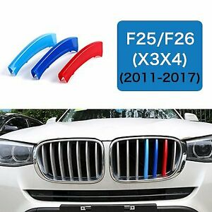 BizTech® Clip In Grill inserts Stripes For BMW X3 X4 F25 F26 2018 M Power Sport