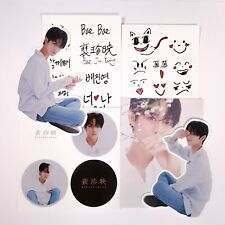 BAE JIN YOUNG from WANNAONE Fan Club Official Sticker & Message Card SET