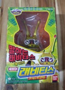 Tokumei Sentai Go-Busters Power Rangers Usada Lettuce Sound Figure BANDAI KOREA
