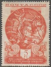 Russia Worldwide Stamps