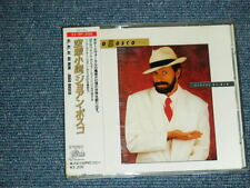 JOAO BOSCO Japan 1986 NM CD+Obi AIAIAI DE MIM 32 8P-208
