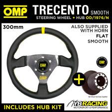 FIAT GRANDE PUNTO ALL 06- OMP SMOOTH LEATHER 300mm TRECENTO STEERING WHEEL KIT