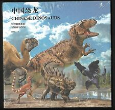 BPC-14 China 2017-11 Chinese Dinosaurs Stamp Booklet 中國恐龍