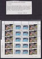 1992 SPACE HOLOGRAM LOW ORBIT SHEET VARIETIES MINT NEVER HINGED SCT 1441 -1442