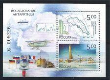 RUSSLAND RUSSIA 2003 BLOCK 51 MNH ANTARCTIC RESEARCH