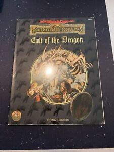 AD&D Forgotten Realms Black Book Lot