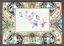 MNH PRC FLOATING FAIRIES SOUVENIR SHEET WITHOUT POSTAL MARKINGS & GOLD OVERPRINT