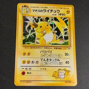 Japanese Holo Lt. Surge's Raichu Gym 2 1999 No. 026 Pokemon Card NM - MINT