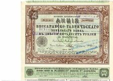 Russland: Bessarabisch Taurische Agrar Bank 1909   250 Rubel