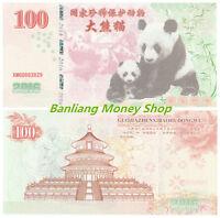 Rare One Piece of 2016 CHINA Panda 100 Yuan Specimen Banknote/Paper Money/ UNC