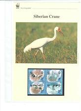 WWF 2007, Siberian Crane Set 4 MUH + 4 FDCs and 4 Maxicards