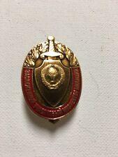 Soviet Russian Award Badge Distinguished MVD (Police)