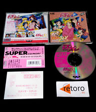 BISHOUJO SENSHI SAILOR MOON COLLECTION CDROM2 NEC Turbo Grafx-16 PC ENGINE Jap