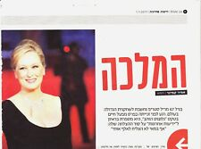 Meryl Streep - Israeli Newspaper Hebrew