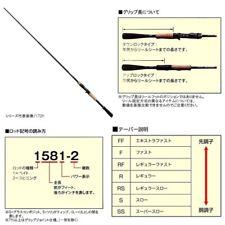 "Shimano Expride168L-BFS/2 Baitcasting Rod 6' 8"" Fishing Canne Pole Rod F/S"