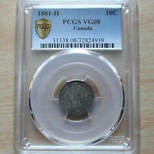 1881-H CANADA 10 CENTS PCGS VG 8 Gold Shield +True View KM# 3