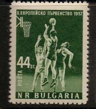 Bulgaria SG1057 1957 10th campeonatos europeos de baloncesto estampillada sin montar o nunca montada