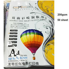 "50 Sheets A4 200g Coated Inkjet Photo Printer Paper Double Side (8.3""X11.7"")"