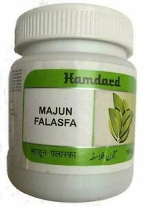 Hamdard Herbal Paste Majun Falasfa  for Strengthens Kidneys, Nerves And Bladder